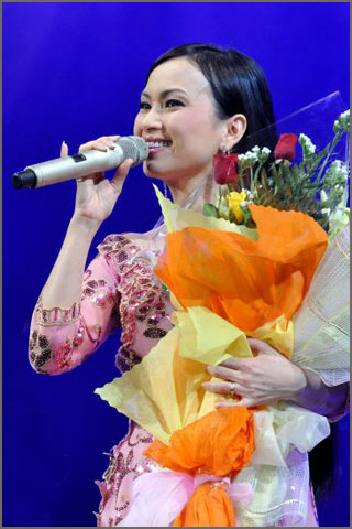 Ha Phuong Singing